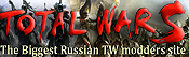 Total Wars Russian